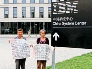 Yuan Yipeng Case